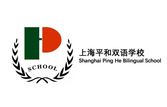Shanghai Pinghe Bilingual School