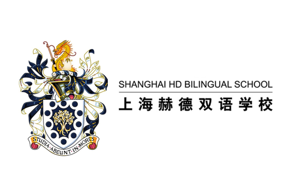 Shanghai HD Bilingual School