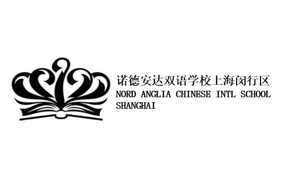 Nord Anglia Chinese International School (Minhang)