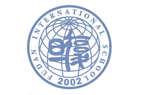Fudan International School