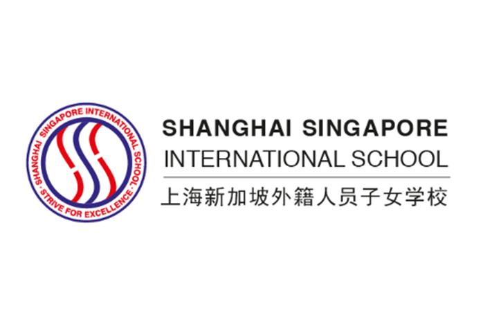 Shanghai Singapore International School