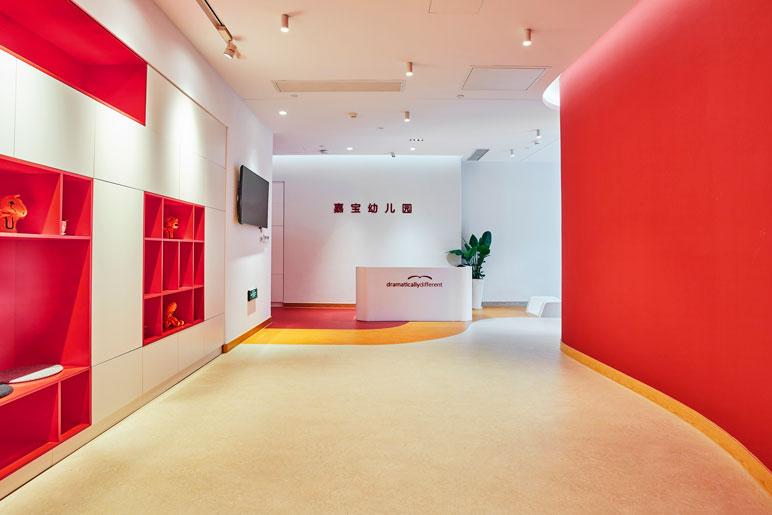 Julia Gabriel Centre (Qiantan Campus)