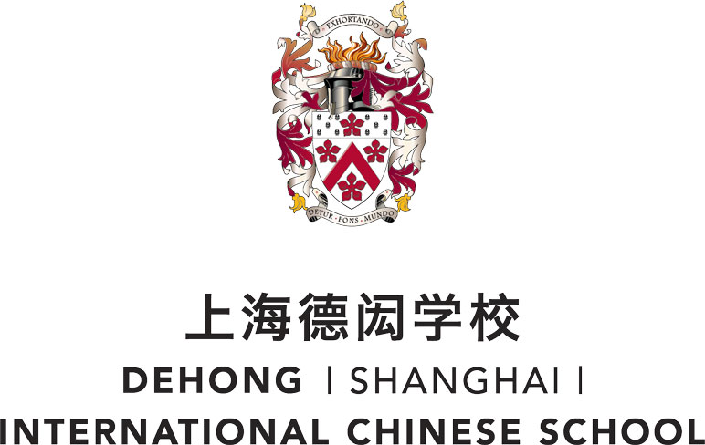 Dehong International Chinese School