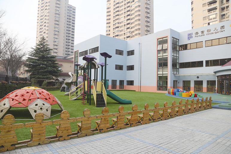 Fortune Kindergarten