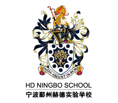 Suzhou Singapore International School