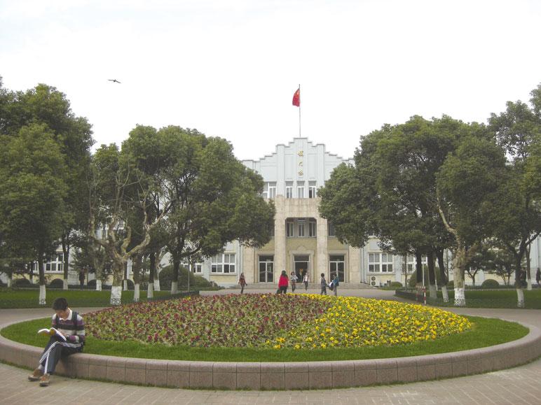 Shanghai High School International Division