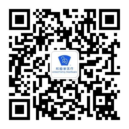 Shanghai United Family Pudong Hospital