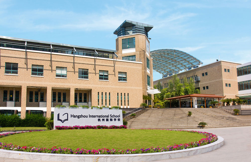 Hangzhou International School