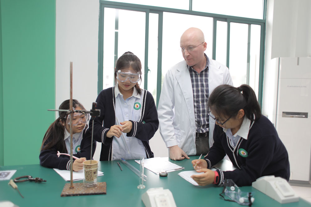 Shanghai Liaoyuan Bilingual School